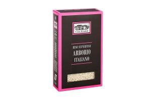 Gạo Ý Arborio Casa R. 1kg